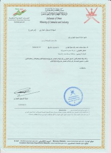 Commercial License of Oman World Tourism