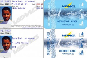license_issa