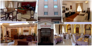 Al Maha Hotel - Das günstige Cit Hotel im Herzen von Maskat